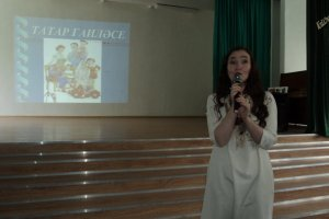 Праздник татарской семьи