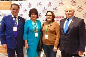 В Москве проходит VII съезд Ассамблеи народов России