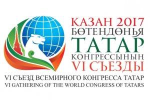Бөтендөнья татар конгрессының VI съезды