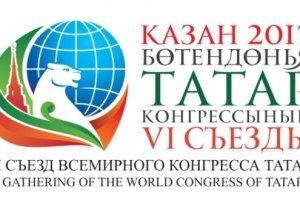 В Казани проходит VI съезд Всемирного конгресса татар