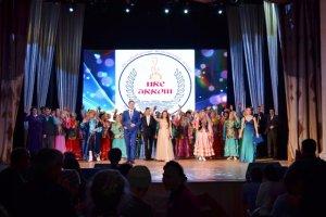 В Уфе прошел Гала-концерт фестиваля «Ике аккош»
