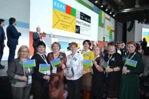 Участие во Всероссийском форуме «Наставник»